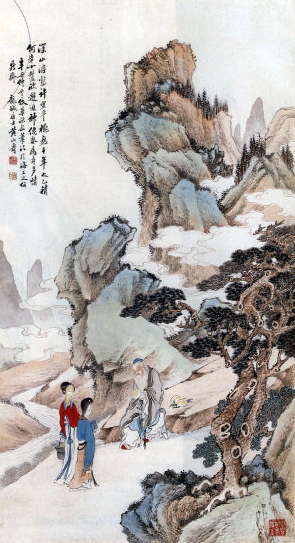 huangshanshou